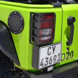 Number Plate Relocation
